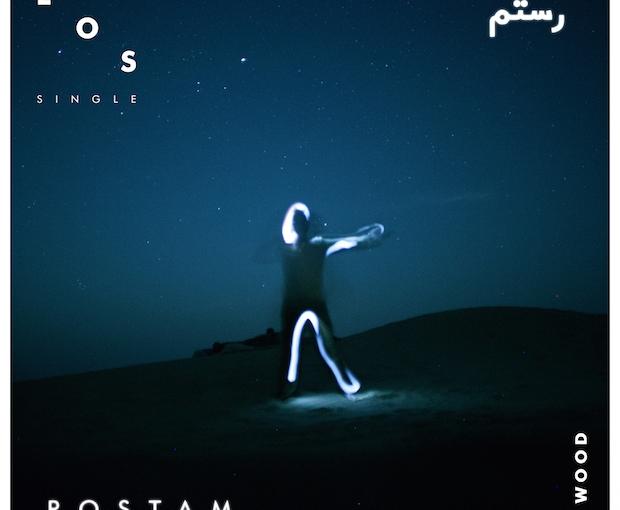 TRACK REVIEW: ROSTAM –EOS