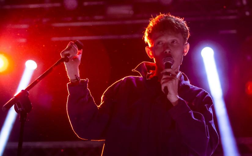 Track Review: King Krule – Dum Surfer