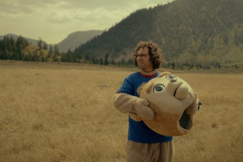 brigsby-bear-sundance-2017-review-png.jpg